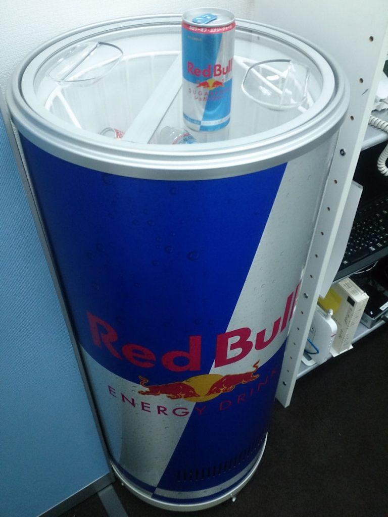 レッドブルの冷蔵庫2