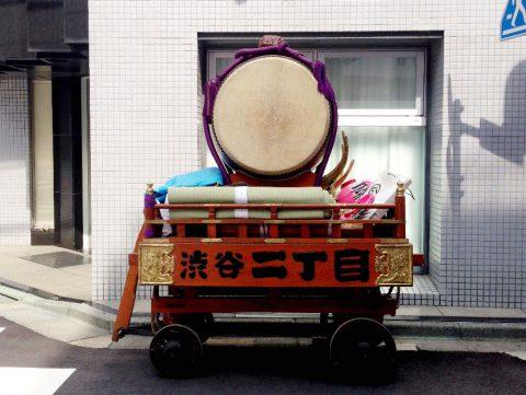 渋谷2丁目町内会大太鼓