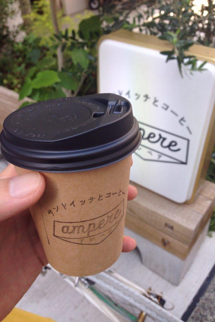 コーヒーお手持ち