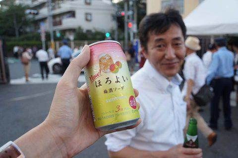 ほろよい梅酒ソーダ