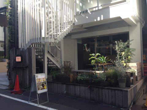 発酵 and MACROBI