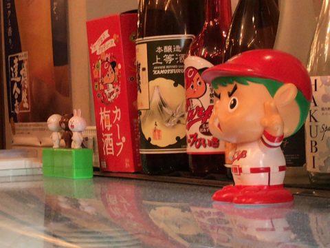広島カープ梅酒
