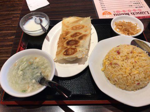 餃子+チャーハン 800円